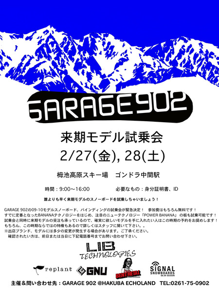 09_lib試乗会のコピー.jpg