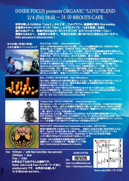 201012-24-26-f0151426_23364758.jpg