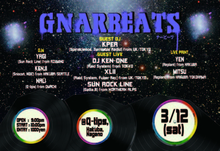 Gnarbeat-110312_slow.jpg