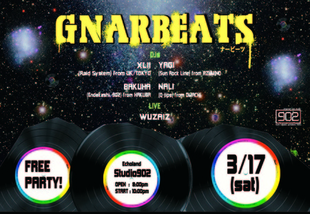 Gnarbeats-12_s.jpg