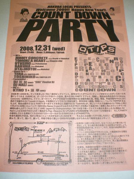 IMGP0140.JPG