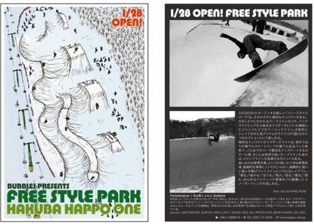 flyer02-600x428.jpg