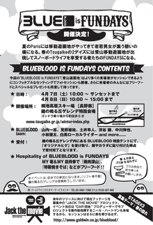 fundays2012_2back.jpg