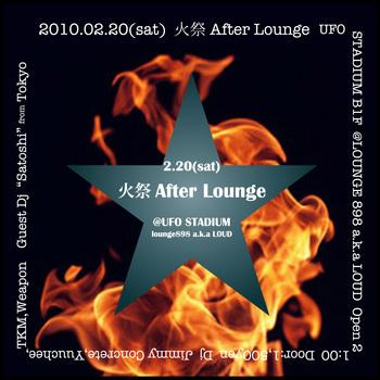 himatsuri2010omote.jpg